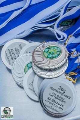 Τα μετάλλια
