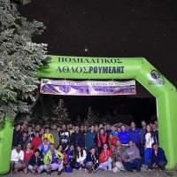 O 7ος Ποδηλατικός Άθλος στα βουνά της Ρούμελης ολοκληρώθηκε με επιτυχία!